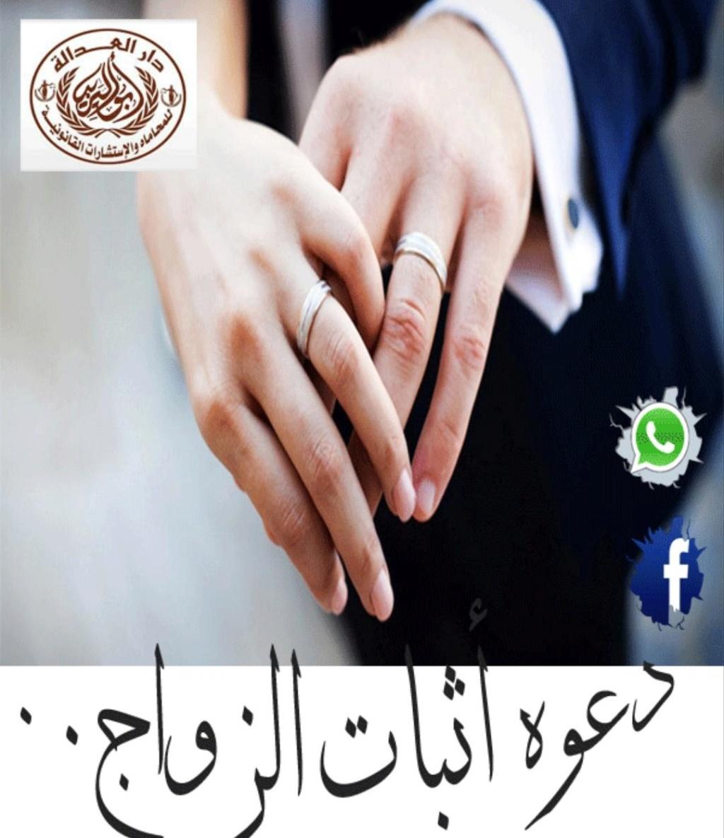 افضل محامي في القاهره والاسكندريه(كريم ابو اليزيد)01202030470 Img-2162