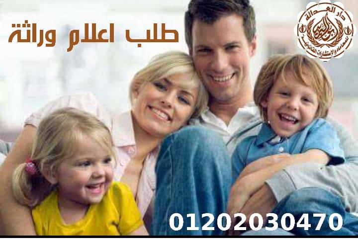 افضل محامي في القاهره والاسكندريه(كريم ابو اليزيد)01202030470 Img-2164