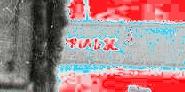 guery - Daniel Guery messager en wla + photos - Page 6 Casern13
