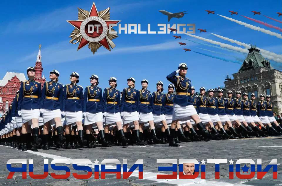 Dream Team Challenge #5 Image11