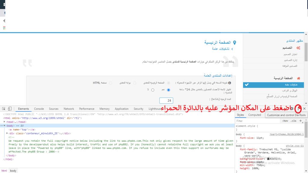 شرح مصور لعملية اظهار المتواجدون خلال 127 ساعه 410
