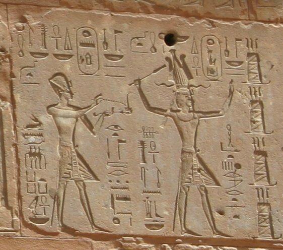 Hatshepsut (Early 18th Dynasty) 2489fc10