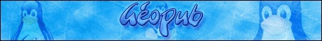 Géopub Banner10