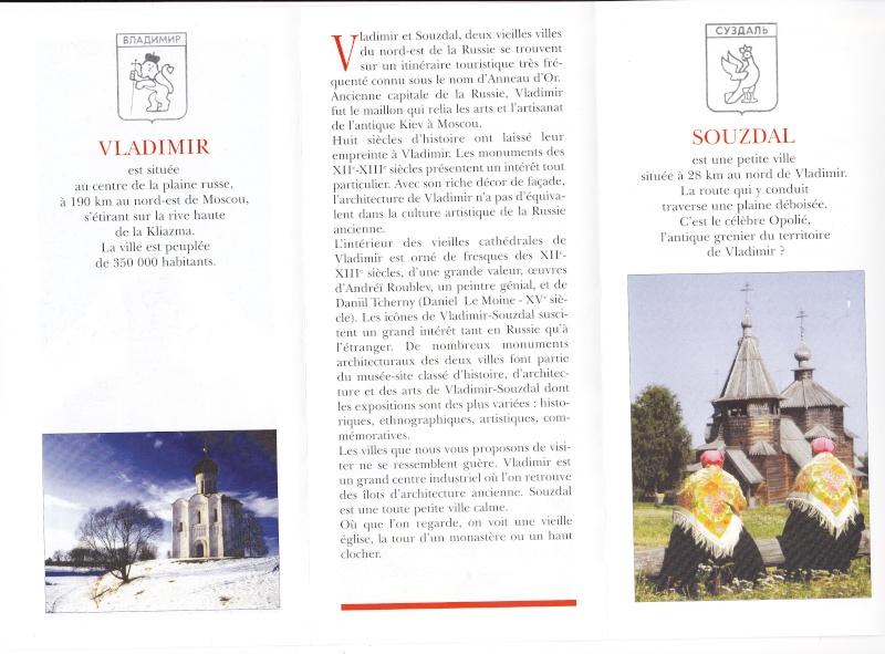 Cours de russe - Jumelage Vladimir : à Saintes Img_0054