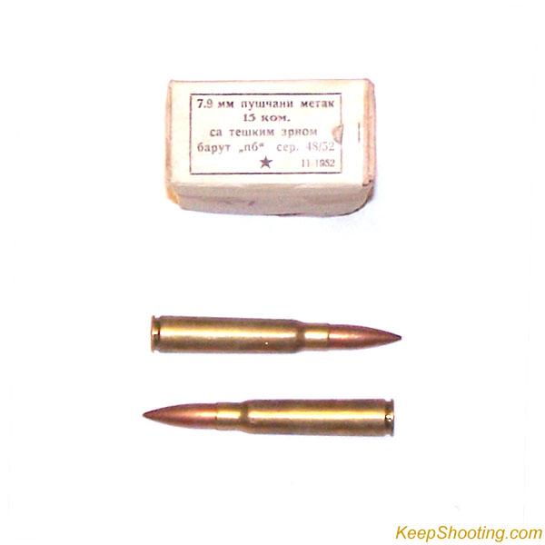 Walther Gewehr G43 09010111