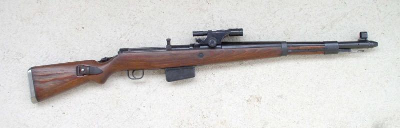 Gewehr G41 5z36ad10