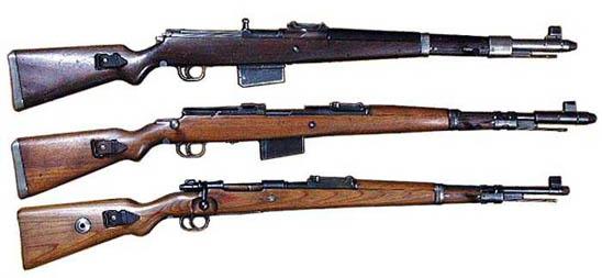 Gewehr G41 G41m_w11