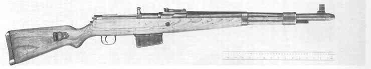 Gewehr G41 G41w-110