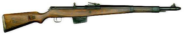 Gewehr G41 Gewehr14