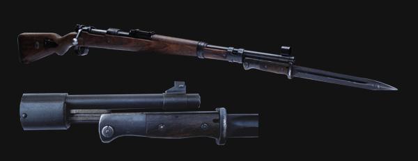 Karabiner 98k K98-fi10