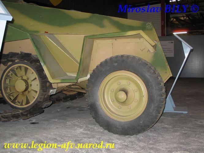SdKfz 251/9 - Munster - Panzer Museum - DE Sdkfz210
