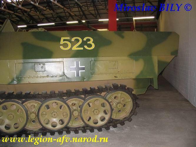 SdKfz 251/9 - Munster - Panzer Museum - DE Sdkfz212