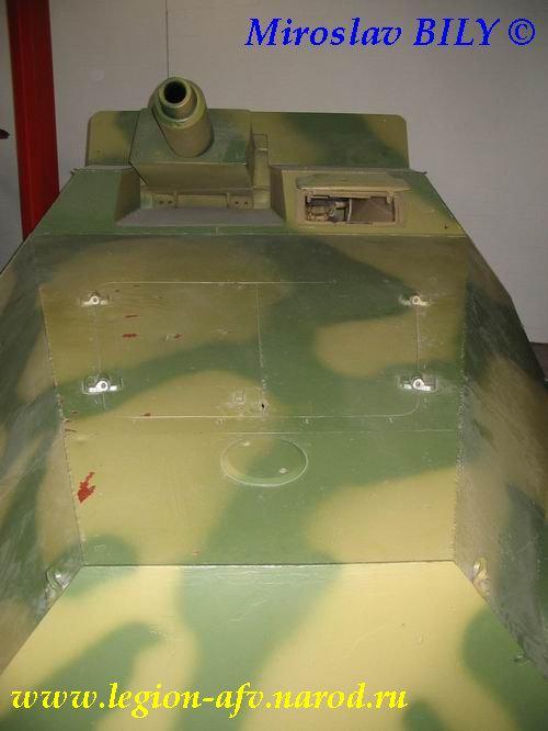 SdKfz 251/9 - Munster - Panzer Museum - DE Sdkfz213