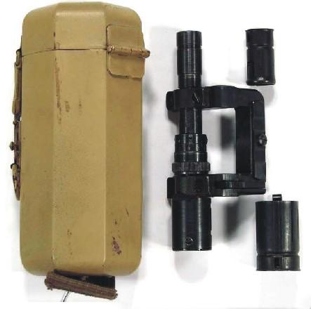 Gewehr G41 Zf4110