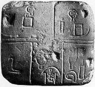 La science des nombres Ecritu10