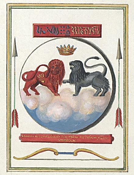 La très Sainte Trinosophie du Comte Saint Germain Image216