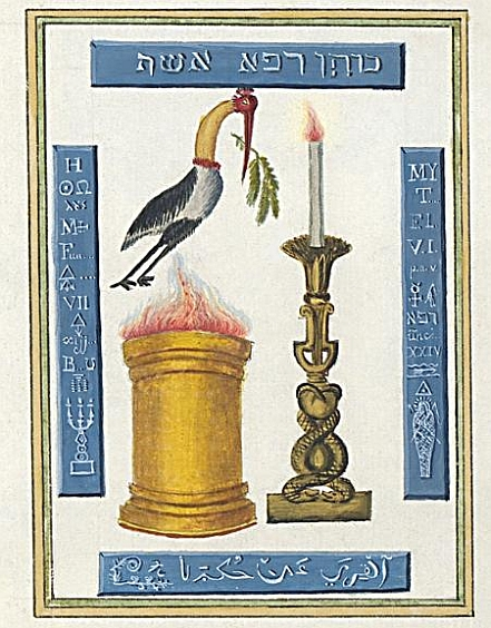 La très Sainte Trinosophie du Comte Saint Germain Image218
