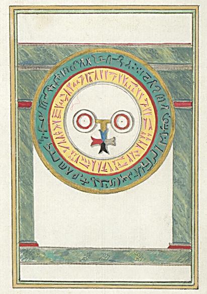 La très Sainte Trinosophie du Comte Saint Germain Image221