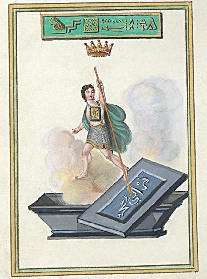 La très Sainte Trinosophie du Comte Saint Germain Image223