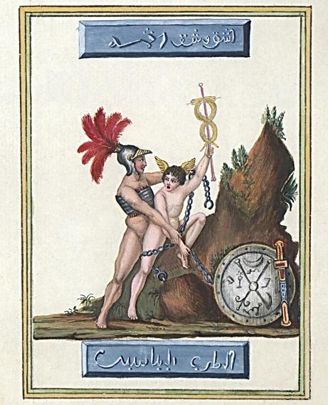 La très Sainte Trinosophie du Comte Saint Germain Image224