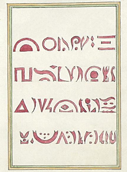 La très Sainte Trinosophie du Comte Saint Germain Image233