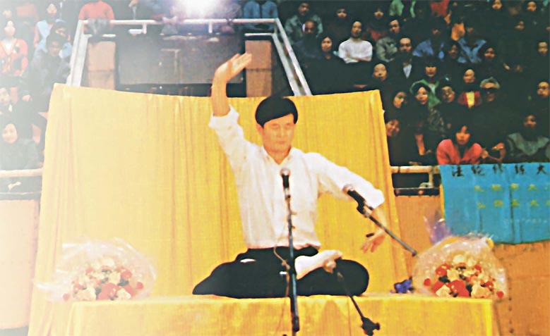 La secte Zhuan Falun Li_hon11