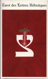 Tarot des Lettres Hébraiques Tarot_21