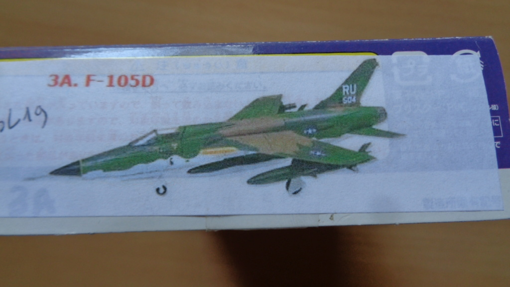 Republic F-105 Thunderchief 1/144 PLATZ  Dsc02111