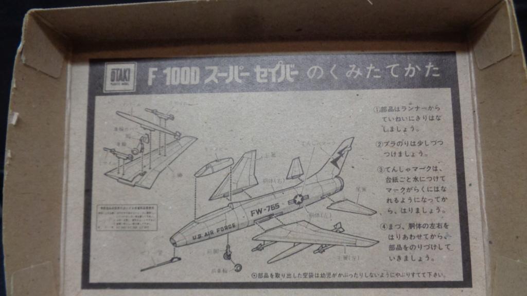 [OTAKI] NORTH AMERICAN F-100 D SUPER SABRE Réf A2 1/144ème Dsc05718