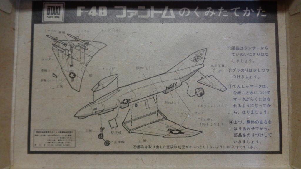 McDonnell Douglas F-4 B Phantom II Otaki 1/144 Dsc05725