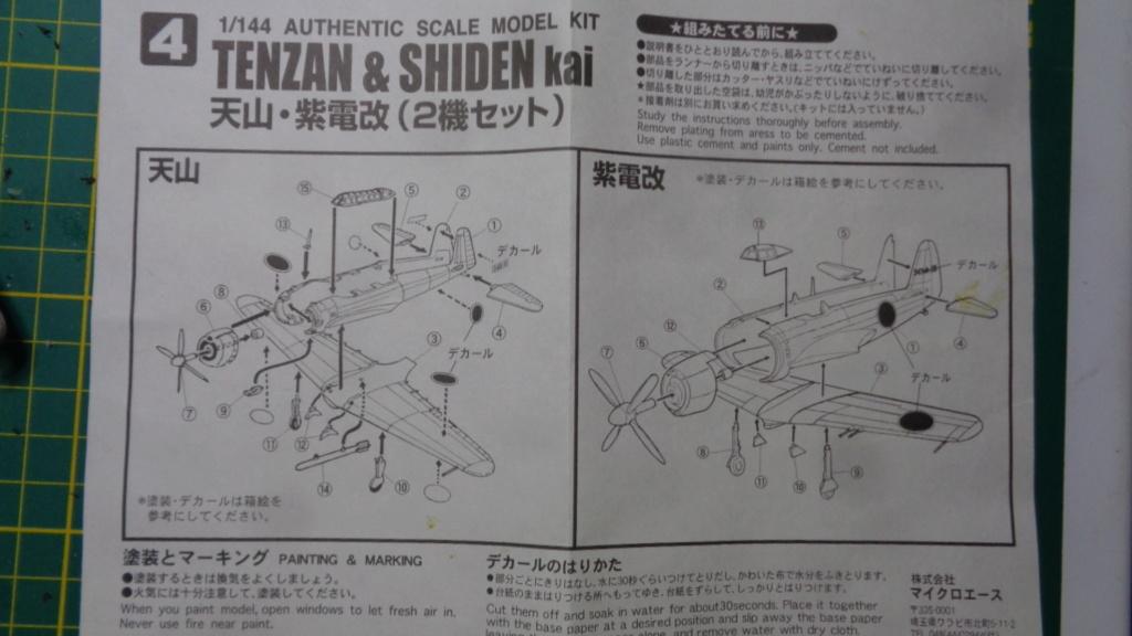 [MICRO ACE]TENZAN & SHIDEN-KAI 1/144ème Réf 72054 Dsc05818