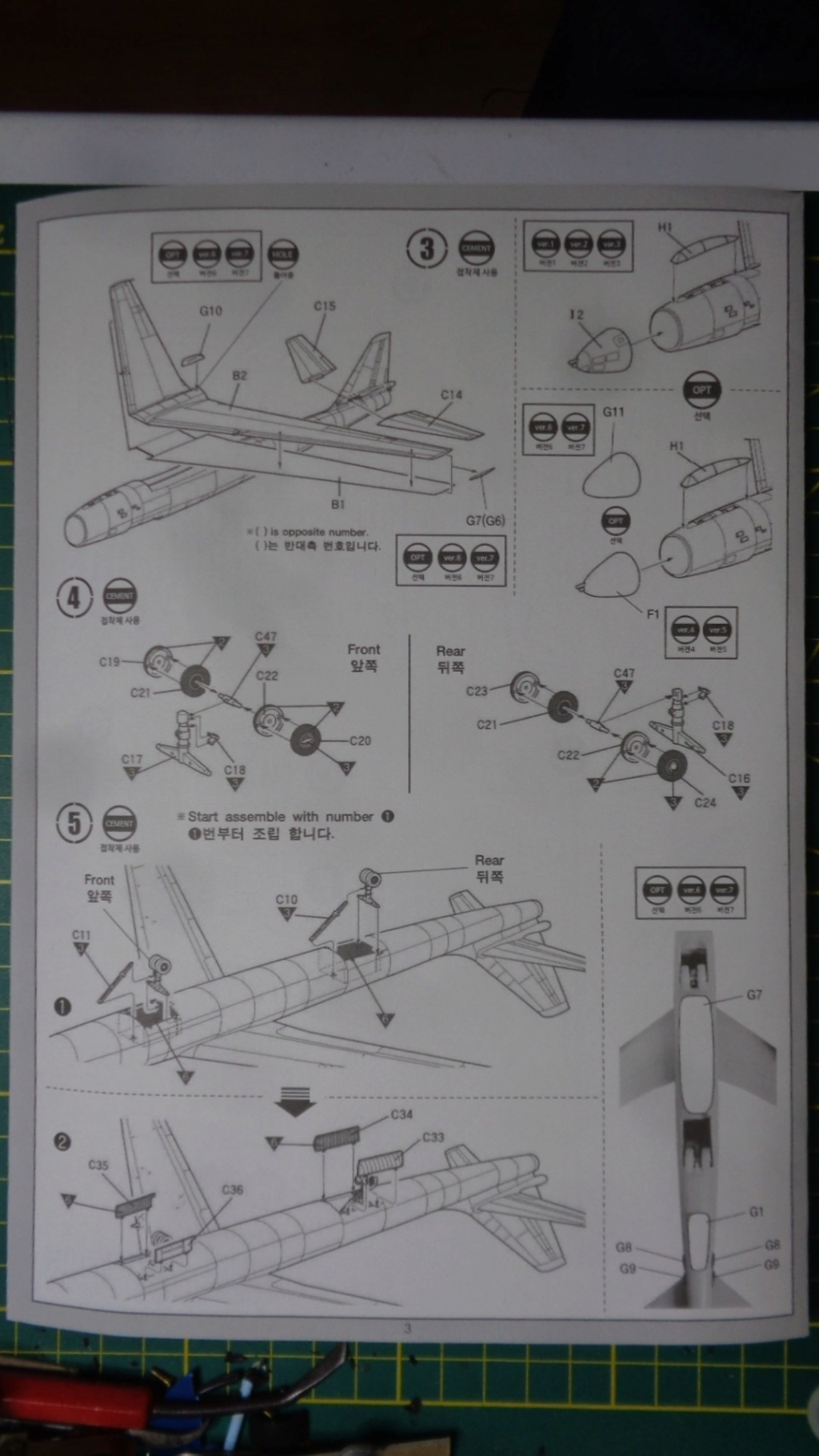 Academy Boeing B 47 B, E & RB 47 H 1/144 Ref: 12618 Dsc05833