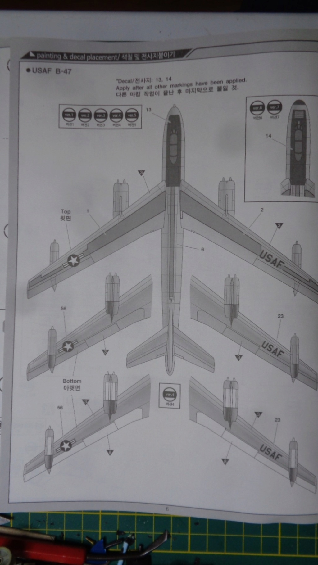 Academy Boeing B 47 B, E & RB 47 H 1/144 Ref: 12618 Dsc05836
