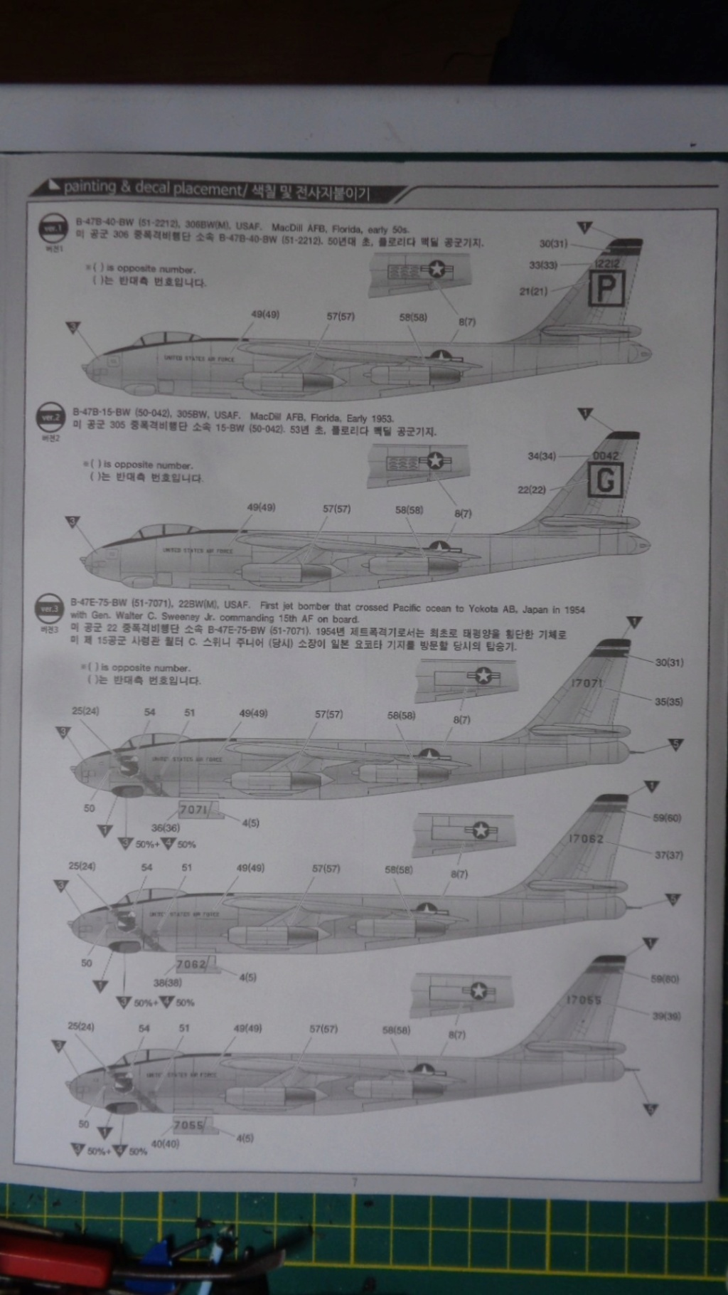 Academy Boeing B 47 B, E & RB 47 H 1/144 Ref: 12618 Dsc05837