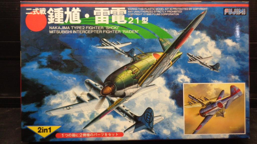 """FUJIMI. Mitusbishi """"Raiden"""" et NAKAJIMA """" shoki"""" Dsc05859"""