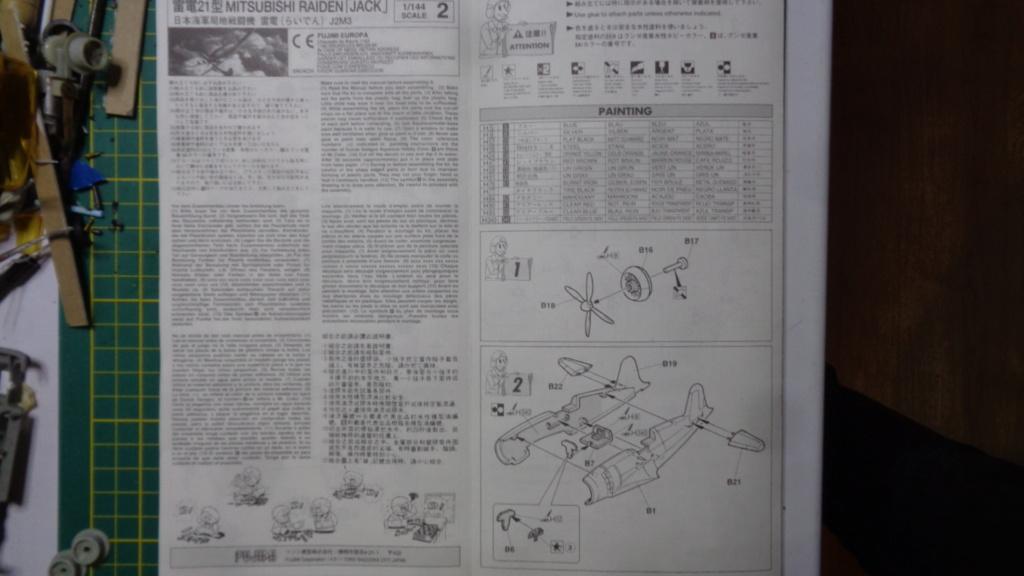 """FUJIMI. Mitusbishi """"Raiden"""" et NAKAJIMA """" shoki"""" Dsc05860"""