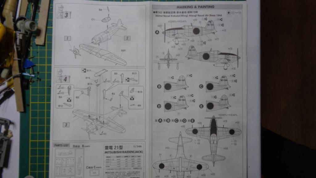 """FUJIMI. Mitusbishi """"Raiden"""" et NAKAJIMA """" shoki"""" Dsc05861"""
