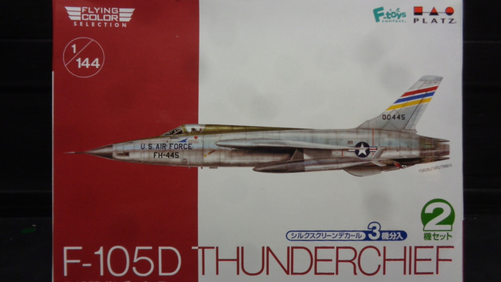 Republic F-105 Thunderchief 1/144 PLATZ  Dsc07048