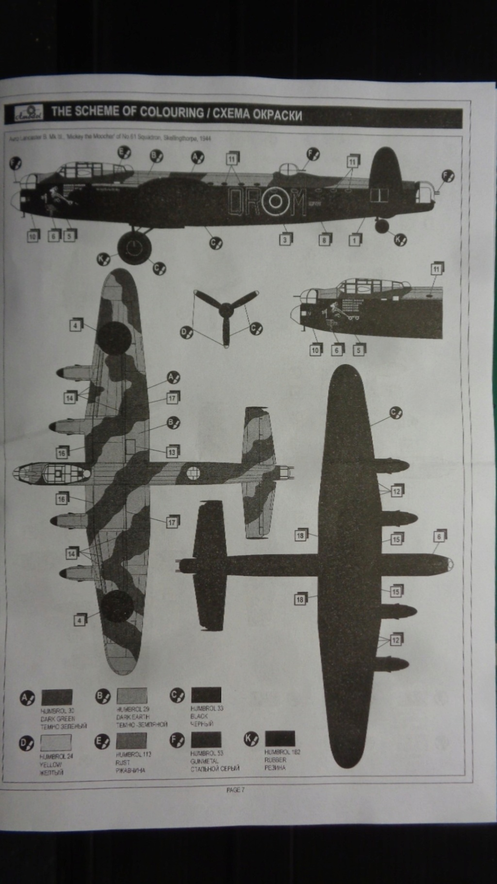 Avro 683 Lancaster B I et B III Dambuster A model 1/144 Dsc07124