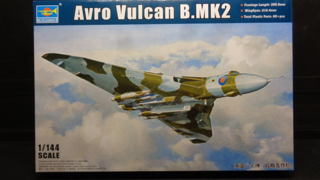 AVRO VULCAN B MK II Trumpeter 1/144 Dsc07574