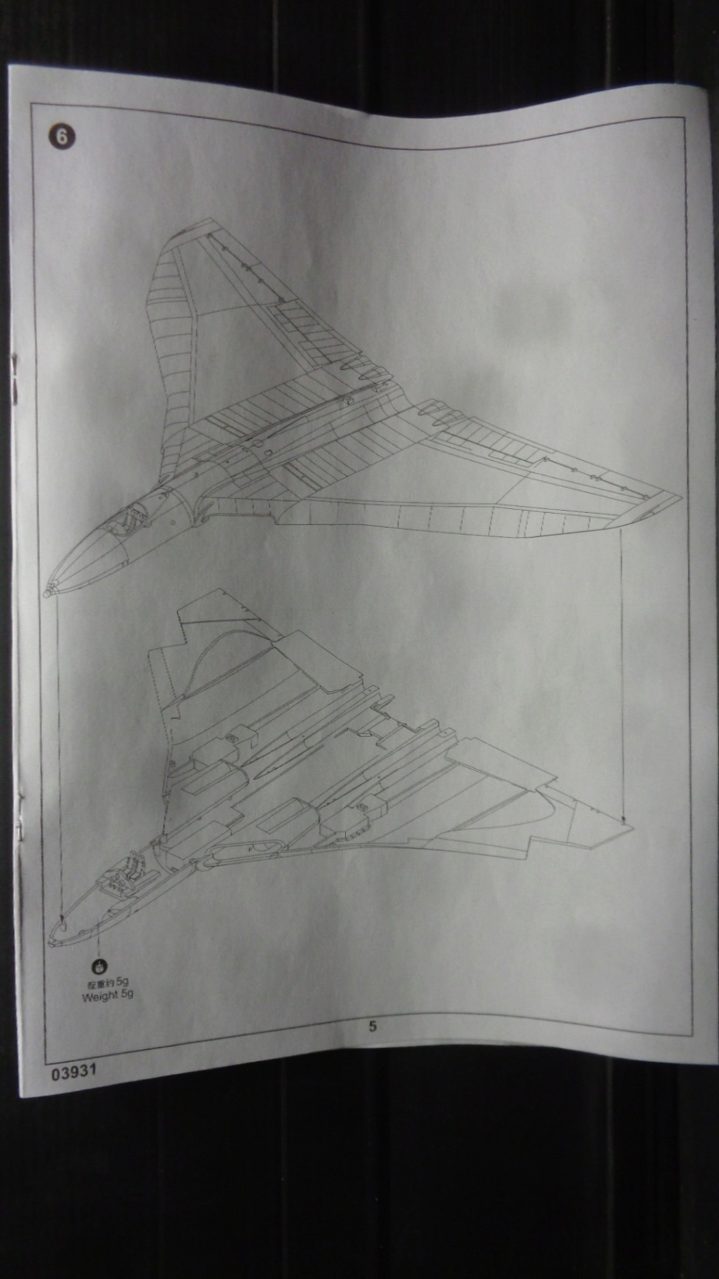 AVRO VULCAN B MK II Trumpeter 1/144 Dsc07579
