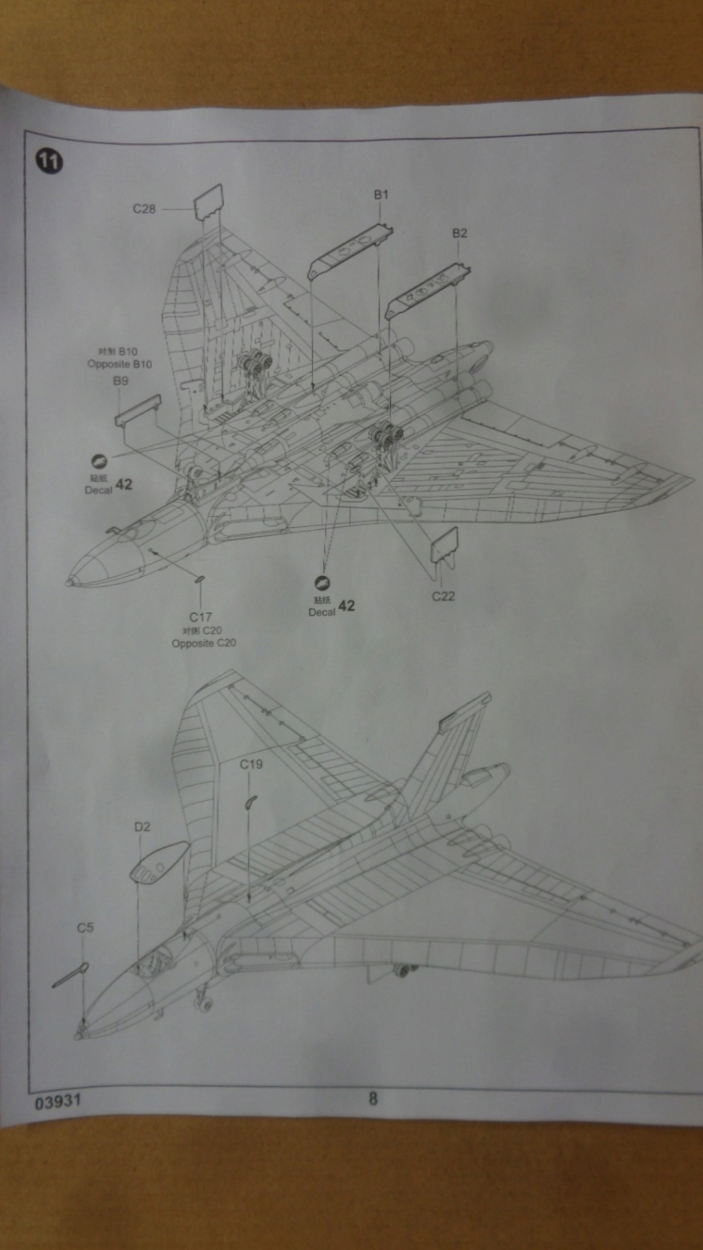 AVRO VULCAN B MK II Trumpeter 1/144 Dsc07582