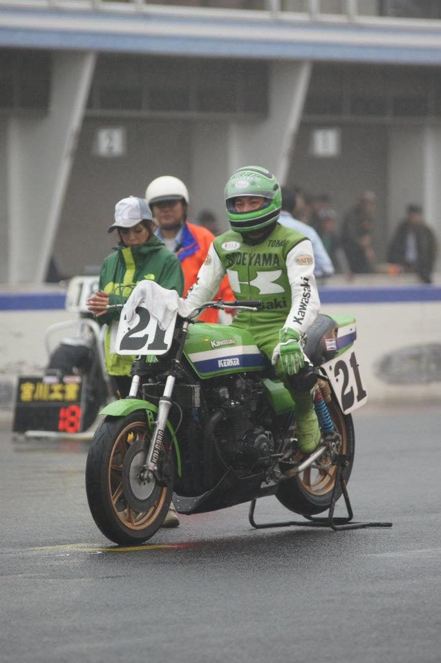 JAPAN RACERS - Page 2 39165010