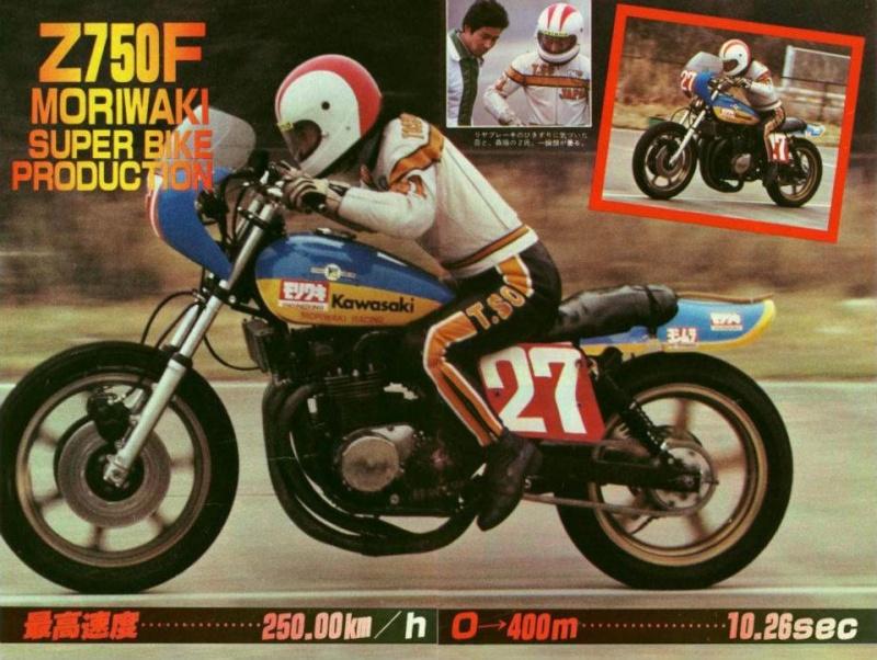 Moriwaki Monster 1981 - Page 2 40954310