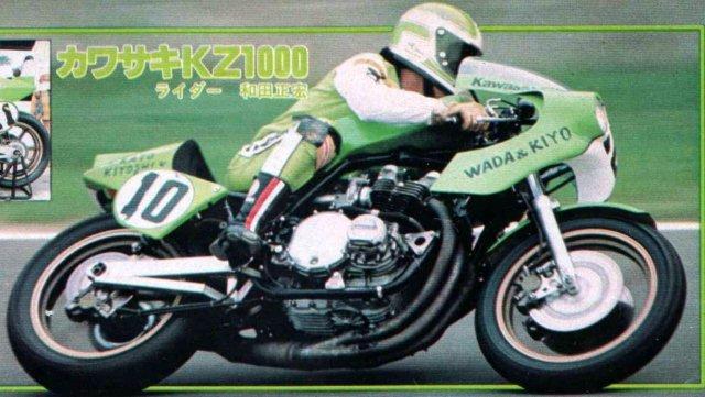 "KAWASAKI KR 1980 ""hybride"" Img_9113"