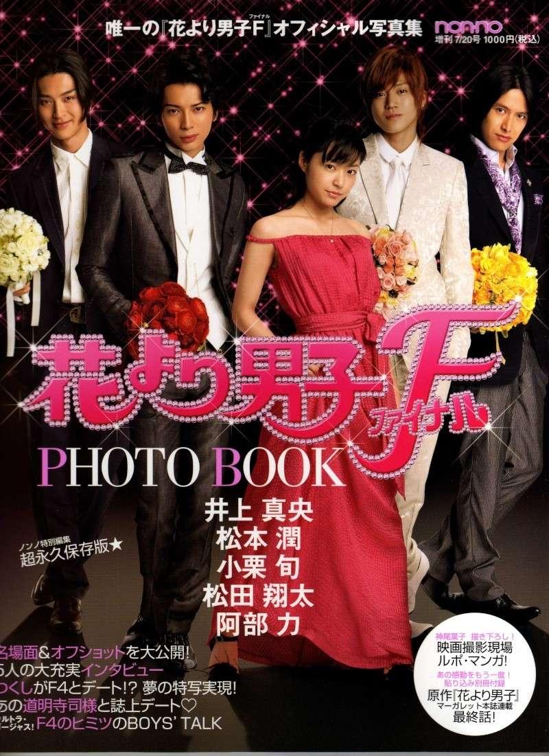 Hana Yori Dango Final : The Movie - Page 2 6a00e310