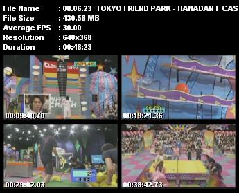 Hana Yori Dango Final : The Movie Hyd10