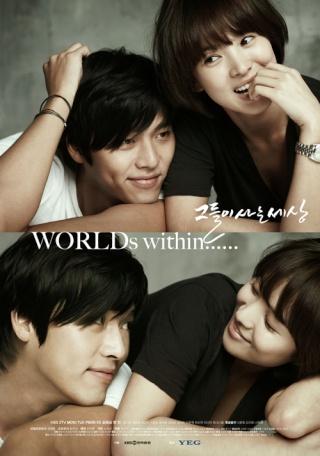 [ Projet K-Drama ] Worlds Within... Worlds10