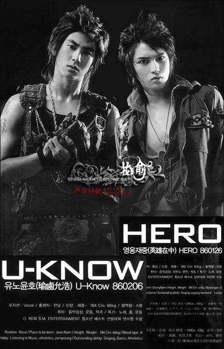 JaeHo/YunJae Fmlmo10