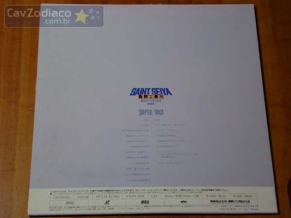 LaserDisc Abel_210